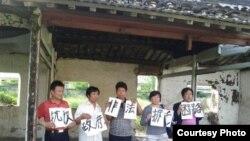 南通居民張亮和其他強拆受害者維權抗爭(網絡圖片)