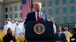 پرزیدنت ترامپ در پنتاگون سخنرانی کرد.