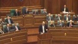 Parlamenti miraton rezolutë për përmbylljen e mbikëqyrjes së pavarësisë