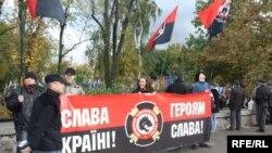 «Воїни УПА – борці за Україну. Вони боролися навіть тоді, коли в них не було навіть невеликого шансу виграти»