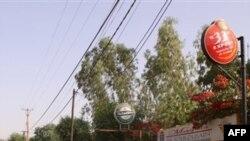 Место, где были похищены двое французов, г. Ниамей, Нигер