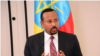 Ethiopian Prime Minister Abiy Ahmed discusses his first year in office, May 27, 2019, in Addis Ababa, Ethiopia.