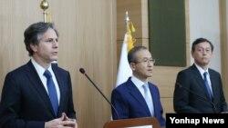 Američko- južnokorejsko-japanski sastanak na visokom nivou