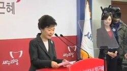韓國新當選總統誓言將為人民的生計工作