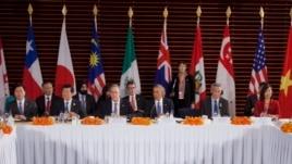Amerika dhe marrëveshjet tregtare