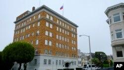 Rossiyaning San-Fransiskodagi bosh konsulligi
