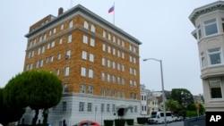 Здание консульства РФ в Сан-Франциско