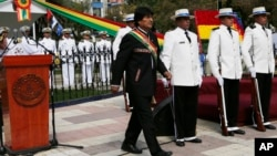 Según la instructiva militar el himno a Evo Morales se debe entonar a la finalización de todo acto cívico militar, en la desconcentración antes de rendir honores al estandarte y restitución a su sitial de honor.