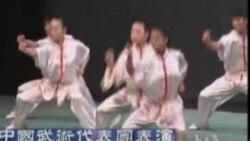 中国武术正式进入奥运比赛之路