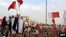Biểu tình ở Bahrain