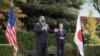 蓬佩奧在東京稱讚菅義偉首相 期盼四方外長會談有重大成果