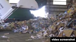 紐約市垃圾分類