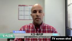 VOA连线(大卫·桑托罗):朝鲜核危机恶化,夏威夷政府开始警报测试
