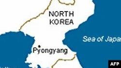 Bắc Triều Tiên trả tự do cho hai người Nhật Bản bị giam giữ
