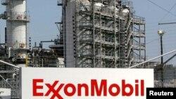 Nhà máy lọc dầu Exxon Mobil tại Baytown, Texas.