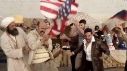 Quiz - People in America - Maz Jobrani