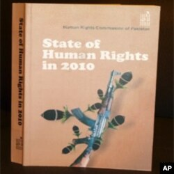 'انسانی حقوق کی تشویش ناک صورت حال کی ذمہ دار سیاسی جماعتیں'