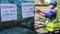 AS akan menyalurkan vaksin COVID-19 melalui program berbagi vaksin internasional, COVAX.