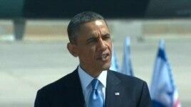 Barack Obama en Israël le 20 mars 2013