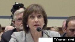 洛伊思•勒纳在众议院监察与政府改革委员会上(视频截图)
