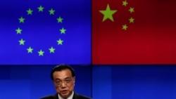 中歐關係緊張之際舉行峰會 美國促歐盟聯手對付北京