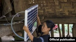 Solar Myanmar- Kayin State (New Light of Myanmar)