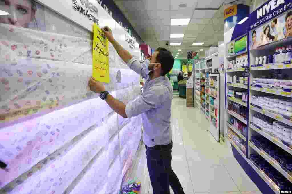 شام کی سپر مارکیٹس اور مال میں فرانسیسی مصنوعات کی فروخت روکنے کی غرض سے ان شیلفس پر پردے ڈال دیے گئے ہیں جہاں یہ مصنوعات رکھی گئی ہیں۔