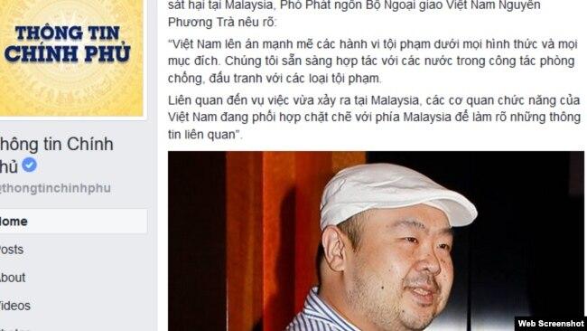 Trang thông tin của chính phủ Việt Nam trên Facebook có đăng lại thông cáo của Bộ Ngoại giao Việt Nam.