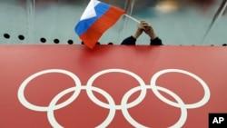 د دوپینگ ضد نړیواله ټولنه د پراخ دوپینگ د ادعاو په وجه په لوبو کې د روسي ورزشکارانو د گډون د مخنیوي غږ وکړ