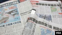 台湾媒体报道东海情势的发展 (美国之音 张永泰)