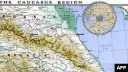 ABŞ-ın Cənubi Qafqaz ölkələrindəki səfirləri Tbilisidə görüşür