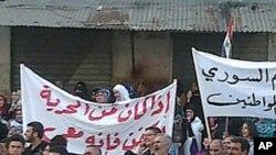 شام: سیکیورٹی فورسز کی فائرنگ، آٹھ افراد ہلاک