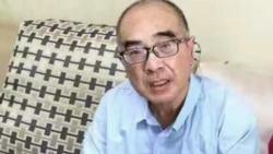 中国知名政治犯杨天水保外就医两月后病逝