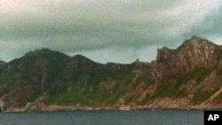 中日台均聲稱擁有主權的島嶼