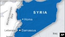 Nexşeya Sûriyê.
