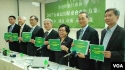 香港十三學者代表公佈改良政改方案,建議通過提名委員會民主化及引入名單制,回應港人民主訴求(美國之音湯惠芸)