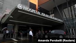 Hospital Israelita Albert Einstein, São Paulo, Brasil