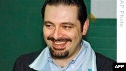 حزب الله لبنان با کانبیه پیشنهادی نخست وزیر مخالف است