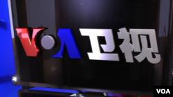 VOA Weishi logo