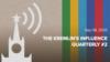 """კრემლის გავლენა და საქართველო საერთაშორისო კონტექსტში - """"თავისუფალი რუსეთის"""" ანგარიში"""