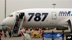 """全日空787""""梦幻飞机""""10月26号首飞在香港着陆 (资料照)"""