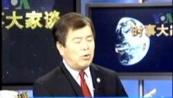 时事大家谈: 中国航天工业的发展前景(2)