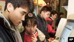 چین: وسط مارچ سے رجسٹریشن کے بغیر انٹرنیٹ بلاگز کے استعمال پر پابندی
