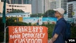 香港占中运动趋缓 公民讲坛增加