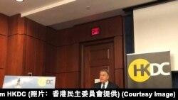 美國國會及行政當局中國委員會委員史密夫眾議員3月10日出席香港民主委員會在國會舉行的活動 (照片﹕香港民主委員會提供)