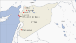 این گزارش میگوید پایگاه مزبور در مرز سوریه و عراق قرار دارد