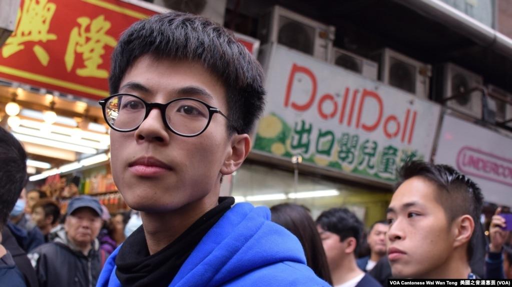 Ray Wong, 25 tuổi, là một trong hai nhà hoạt động người Hong Kong bị buộc tội bạo loạn liên quan đến một cuộc biểu tình biến thành bạo lực vào tháng 2 năm 2016.