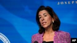 吉娜·雷蒙多(Gina Raimondo) 被美國總統拜登提名為商務部部長。(2021年1月8日)