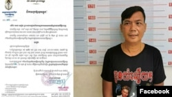 """File - Ros Sokhet, the publisher of the """"Cheat Khmer"""" newspaper, was arrested on June 25 for critical Facebook posts about Prime Minister Hun Sen. (Facebook)"""