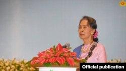 آنگ سان سوچی، رئیس دولت میانمار
